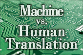 Have Machines Surpassed Human Language Translation